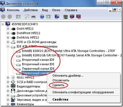 http://vdblog.ru/wp-content/uploads/2011/01/diskovod1_thumb.jpg