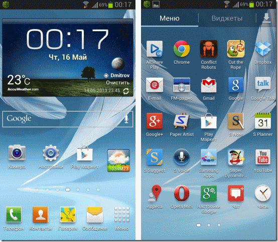 Экран Note 2