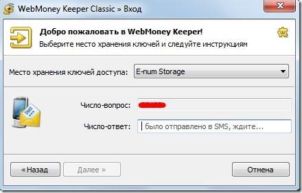 webmany1