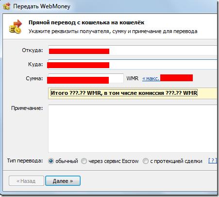 webmany3
