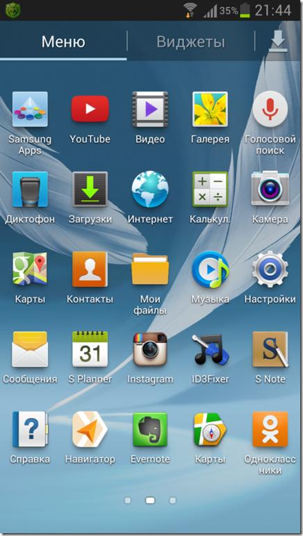 Эмулятор линукс для виндовс