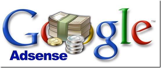 AdSense – рекламная сеть